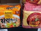 ラーメンや韓国海苔、ゆず茶など定番の韓国土産も買えるので、海外からの観光客にも話題!