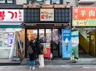 日本でも話題の韓国屋台フード「チーズホットドッグ(チジュハッドグ)」。たっぷりのモッツァレラチーズがびよーんと伸び、SNS映えばっちりと人気を集めています。