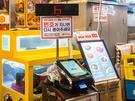 待つことが嫌いな人が多いといわれている韓国で、番号札が用意されるほどの有名店も。
