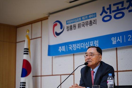 21日、国会議員会館で開かれた国政リーダーシップフォーラムで特別講演をする鄭ホン原(チョン・ホンウォン)元首相。(写真=国政リーダーシップフォーラム提供)