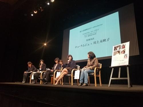 19日、東京新宿の大型書店「紀伊国屋書店」でチョ・ナムジュ作家の対談会が開かれた。左側から2人目から、翻訳家の斎藤真理子氏、著者のチョ・ナムジュ氏、小説家の川上未映子氏。