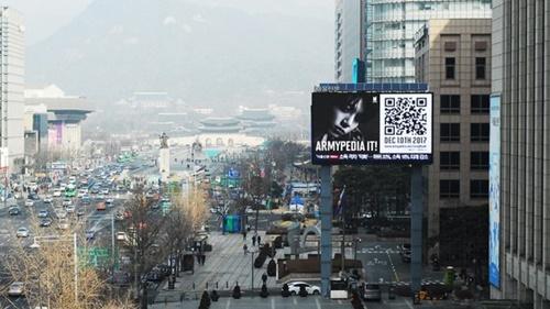 ソウル光化門(クァンファムン)に登場したArmyディレクターティーザー広告。QRコードで問題を解くことができる。(写真=BigHitエンターテインメント)