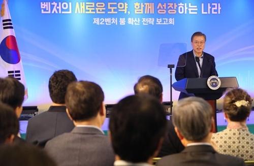 韓国の文在寅大統領が6日、ソウル駅三洞D.CAMPで「第2ベンチャーブーム」戦略を発表している。(写真=青瓦台写真記者団)