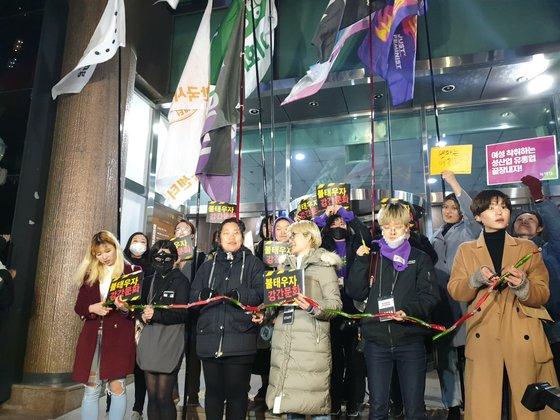国際女性デーの8日夜、ソウル江南で性暴力を糾弾するパレードを行ったフェミニスト団体「プルコッフェミアクション」。