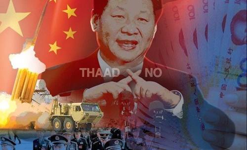中国の不当なTHAAD報復を中断させて韓国の競争力で中国市場を開拓することが、韓国対中国政策の根幹になるべきという指摘だ。(中央フォト)
