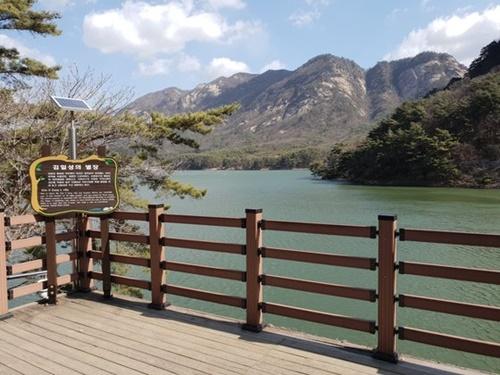 抱川市が昨年末復元計画を検討した後中断した山井湖水「金日成別荘地」