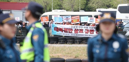 平和を愛する坡州(パジュ)市民の会」の会員と住民など約150人が自由北朝鮮運動連合の北朝鮮へのビラ散布1時間前から同じ場所でビラ散布に反対するデモを行っている。