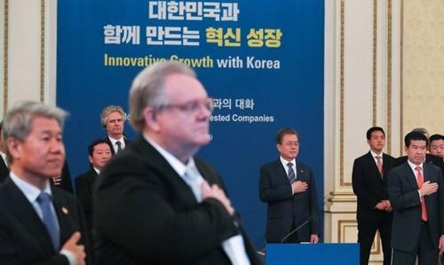 28日午前、青瓦台迎賓館で開かれた「外国人投資企業家との対話」行事の文在寅大統領。(写真=青瓦台写真記者団)