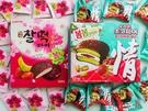 韓国土産として定評のある韓国チョコパイの、2019年春限定商品が登場しています!