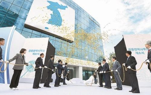 南北共同連絡事務所が板門店宣言で合意して140日で昨年9月14日、開城工業団地を再開した。(写真=共同取材団)