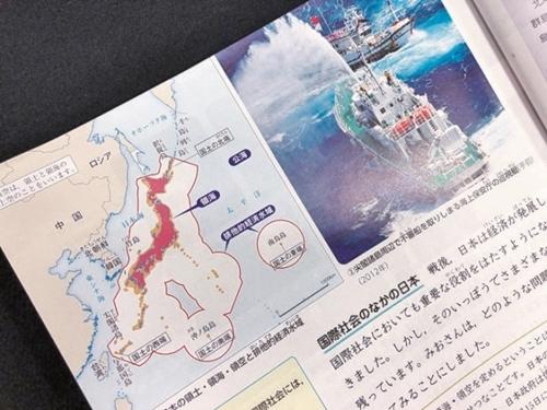 独島が日本の領土であると表示した2019年日本の小学校社会教科書の地図