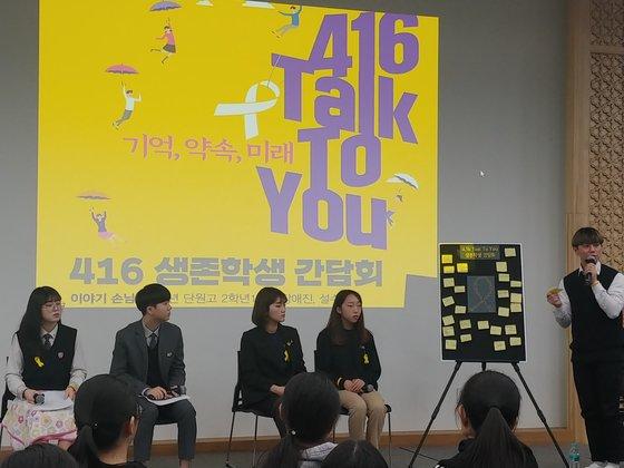 6日午前、京畿道水原市庁で行われたセウォル号生存学生懇談会にチャン・エジンさん(左から3人目)とソル・スビンさん(左から4人目)が参加した。