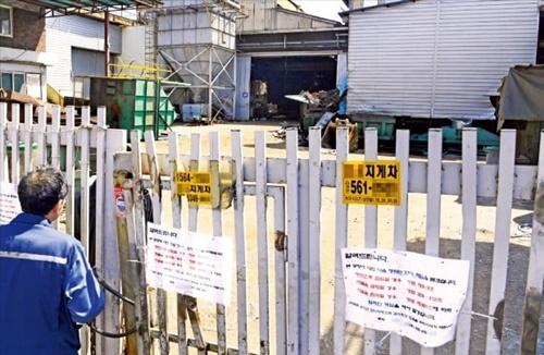仁川の京仁鋳物工業団地のある廃業工場。鍵がかけられた工場の門には無断出入りを禁止するという警告状が掲げられている。