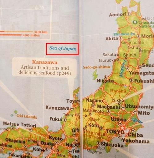 日本海だけが単独表記されているロンリープラネットの日本ガイドブック