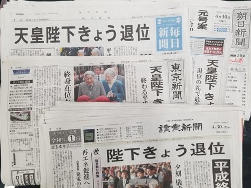 30日、新聞朝刊は1面トップ記事で明仁天皇の退位を報じた。