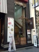 もう少しゆったりと一服したい方は、喫煙ブースのあるカフェがおすすめ。明洞に2店舗ある「cafe coin」は完全分煙です。