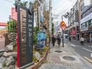 韓国第二の都市・釜山(プサン)でおしゃれ旅をするなら、繁華街・西面(ソミョン)エリアにある「田浦洞(ジョンポドン)カフェ通り」がおすすめ。