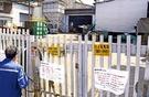 韓経:「製造業の根幹」韓国の鋳物工場…半分が廃業した(1)