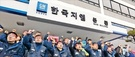 韓経:生産の崖の渦中に…「ストの旗」掲げた韓国の自動車労組