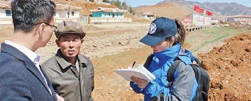 国連食糧農業機関(FAO)と世界食糧計画(WFP)の研究チームが3月、北朝鮮で食糧関連現地調査を行った。(写真=WFP&FAO)
