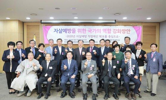 生命尊重市民会議、国会自殺予防フォーラムが17日、ソウル汝矣島の国会議員会館で生命尊重政策討論会を開催した。(中央フォト)