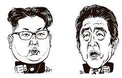 安倍晋三首相と金正恩(キム・ジョンウン)委員長