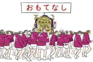 日本の「おもてなし外交」