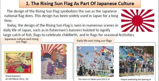 日本の外務省がホームページに上げた旭日旗について説明する掲示物(写真=日本外務省ホームページキャプチャー)