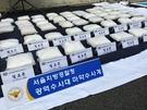 ソウル地方警察庁が昨年、麻薬密輸組織から押収したヒロポン(中央フォト)