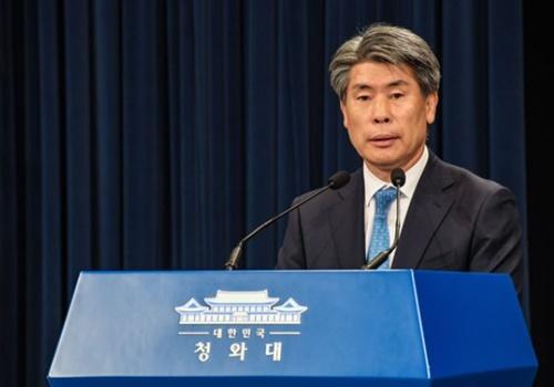青瓦台(チョンワデ、大統領府)の尹ジョン源(ユン・ジョンウォン)経済首席秘書官