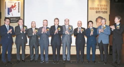 鳩山由紀夫氏の著書『脱大日本主義』(中央ブックス)韓国語版出版記念会が12日、グランドハイアットソウルで開かれた。