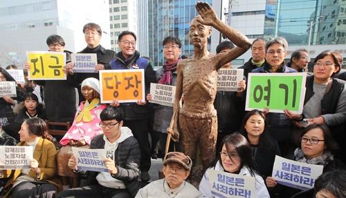 釜山の強制徴用労働者像