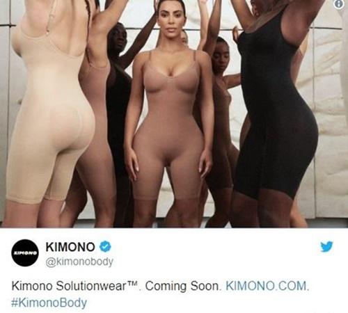 キム・カーダシアンがローンチングした矯正下着ブランド「Kimono」に関するツイート。(写真=「KIMONO」ツイッターのキャプチャ)