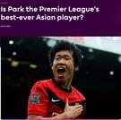 プレミアリーグ「朴智星は歴代最高のアジア選手か」