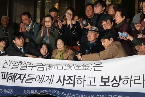 2018年10月30日、韓国大法院全員合議体が強制徴用被害者起こした損害賠償請求訴訟再上告審宣告公判で原告勝訴の判決を下した原審を最終確定した。