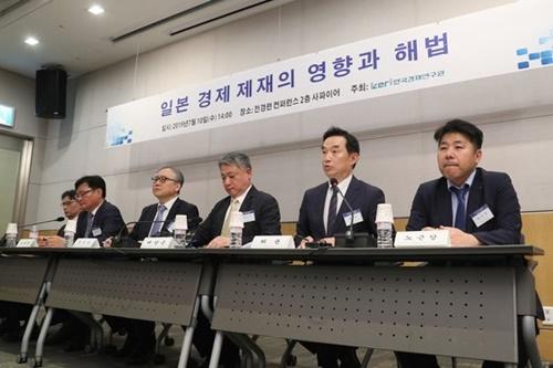 韓国経済研究院が10日にソウルの全経連会館で日本の経済制裁の影響と解決法を主題にしたセミナーを開いた。セミナーに参加した発表者らが話している。(写真=韓国経済研究院)