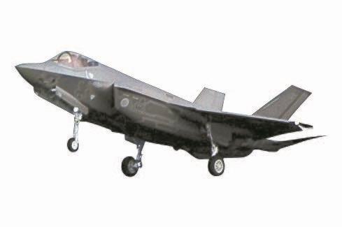 ステルス戦闘機F-35A