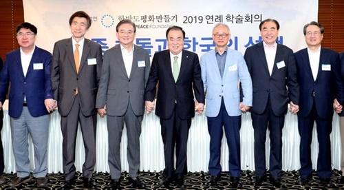 財団法人「韓半島平和作り」が主催した2019例年学術会議が「米中衝突と韓国の選択」という主題で11日、ソウル中区プレスセンターで開かれた。この日、洪錫ヒョン理事長、文喜相国会議長(左3人目から)ら出席者が記念撮影をしている。