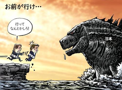 「お前が行け!」 対日特使に「日本通」の李洛淵首相?