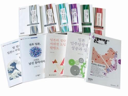 ソウル大日本研究所が出した本。日本の動向、韓日関係、東アジア政治・外交問題など最近の懸案を主に扱っている。