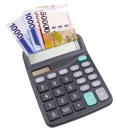 韓国に進出した日系銀行の貸付規模がこの2カ月間に増加した。[中央フォト]