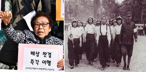 梁錦徳さんが三菱重工業に対する謝罪と損害賠償を求めている。右側は日帝強占期当時、強制徴用被害者の移動の様子。