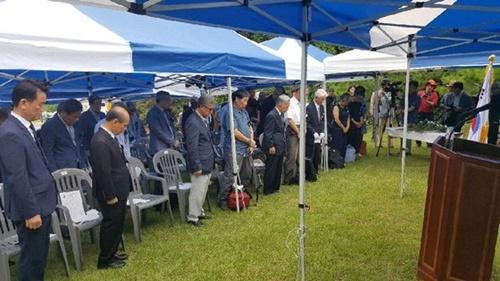 23日、慶尚北道聞慶で金子文子の追悼式が開かれた。[写真 朴烈義士記念館]