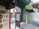 入場料を払わなくても徳寿宮内を通り抜けできる通路です。ただし、徳寿宮の観覧時間のみ利用できます。