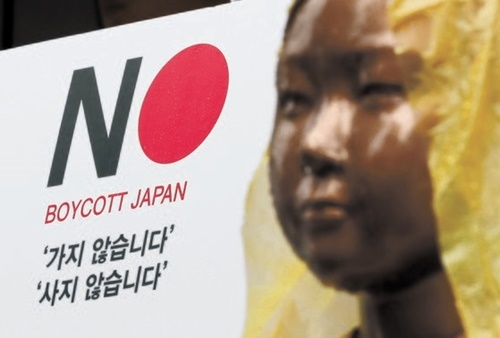 日本不買運動関連の写真。[中央フォト]