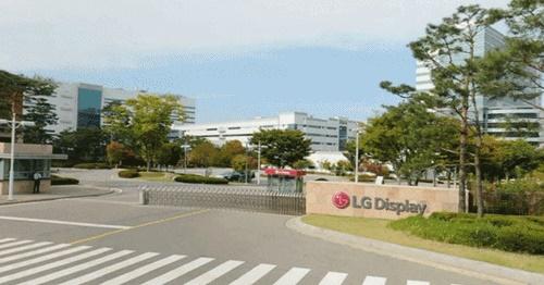 坡州(パジュ)LGディスプレイ工場(写真=Daumロードビュー)