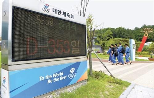 2020東京五輪ボイコットの声に選手たちの心境は複雑だ。写真は五輪開幕を353日控えた6日、鎮川選手村の様子。フリーランサー・キム・ソンテ