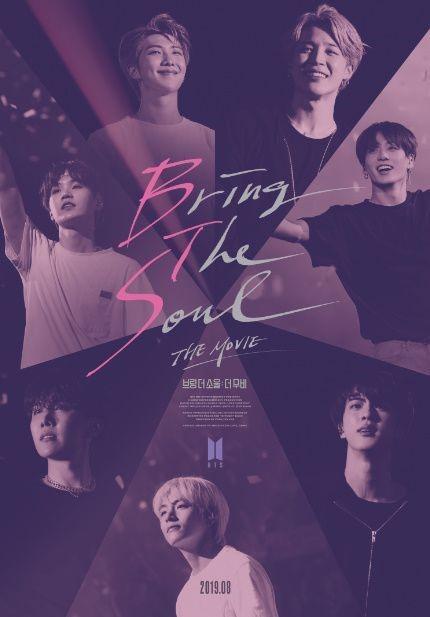 防弾少年団の映画『BRING THE SOUL:THE MOVIE』