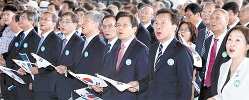 与野政党代表が15日午前、天安(チョナン)独立記念館で開かれた光復節慶祝式典で光復節歌を歌っている。この日の文在寅大統領の祝辞に関連し、共に民主党は「大韓民国の希望に満ちた未来を描き出した祝辞」と強調したが、自由韓国党は「言葉の聖餐で終わった虚しい祝辞」と批判した。[写真 青瓦台写真記者団]