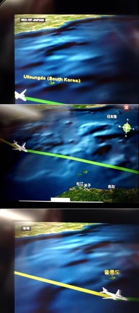 (上の写真)日本航空の個人用航空モニター。言語を「英語」に変更すれば「日本海(SEA OF JAPAN)」に表記が変わる。(中央、下の写真)日本航空(JAL)航空用個人モニター。言語を「韓国語」に設定すれば「東海」だが、日本語や中国語に設定すると「日本海」と表記される。 ムン・ヒチョル記者
